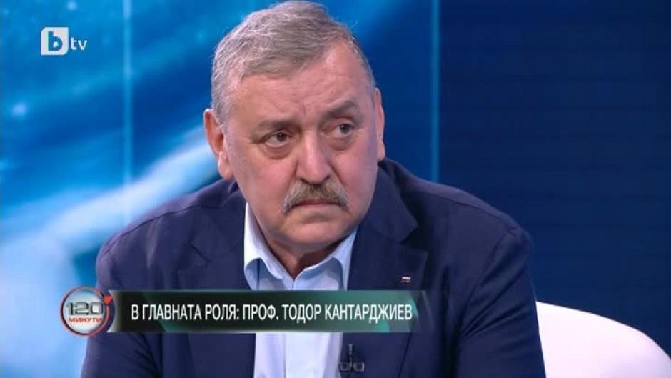 kantardjiev_120_minuti